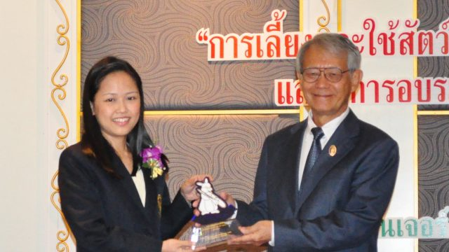 BioLASCO Thailand Award  2558