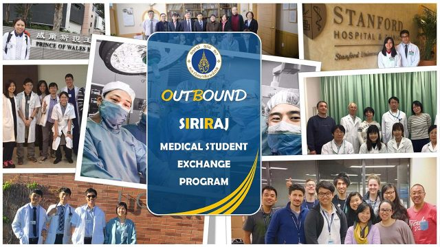 Announcement: List of Eligible Candidates (2nd Year Medical Students) to Take English Interview for Siriraj Medical Student Exchange 2018