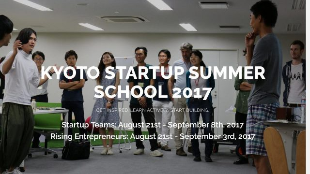 KYOTO STARTUP SUMMER SCHOOL 2017