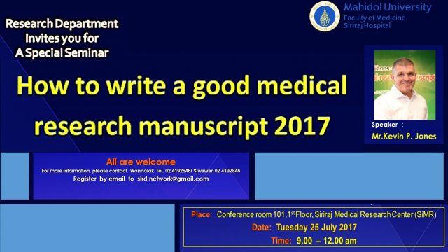How to write a good medical research manuscript 2017
