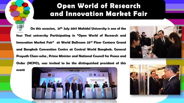 Open World of Research  and Innovation Market Fair