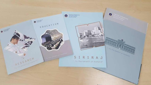 New Siriraj Prospectus has been Released !