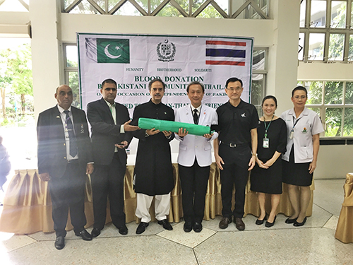 Ambassador of Pakistan Visited Siriraj Hospital for Blood Donation
