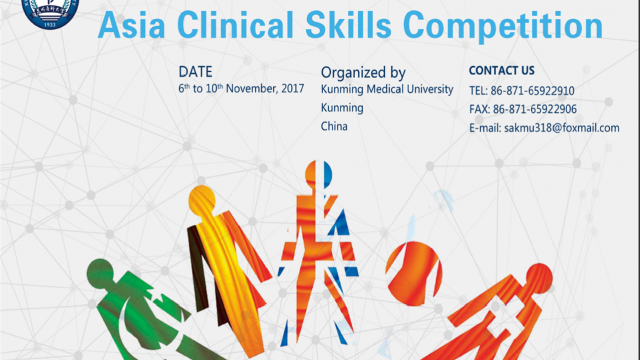 Invitation for the 1st South and Southeast Asia Clinical Skills Competition