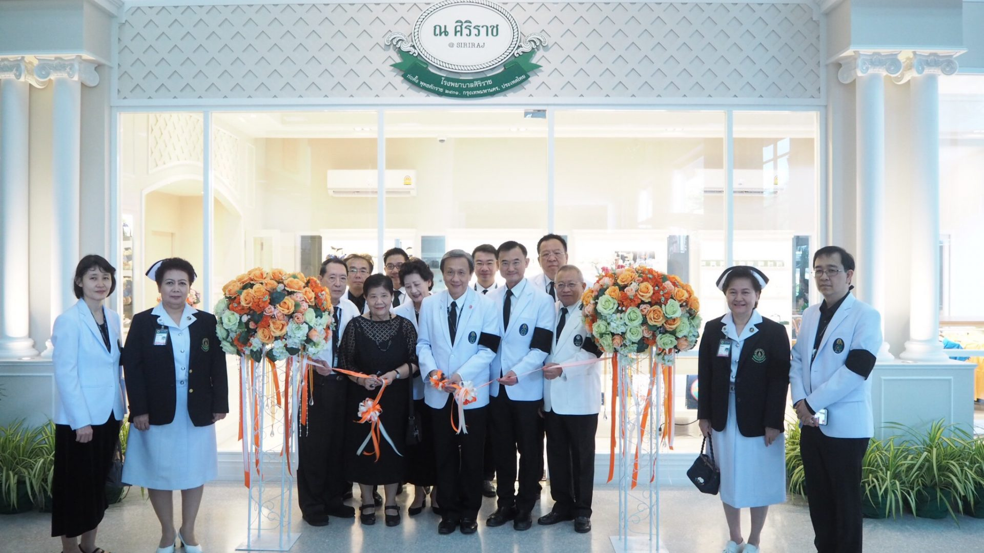 The Grand Opening of At Siriraj