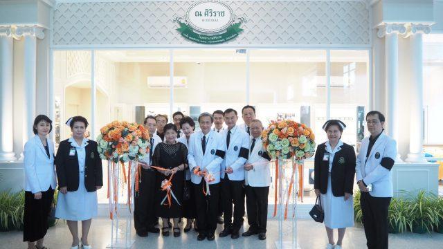 The Grand Opening of At Siriraj