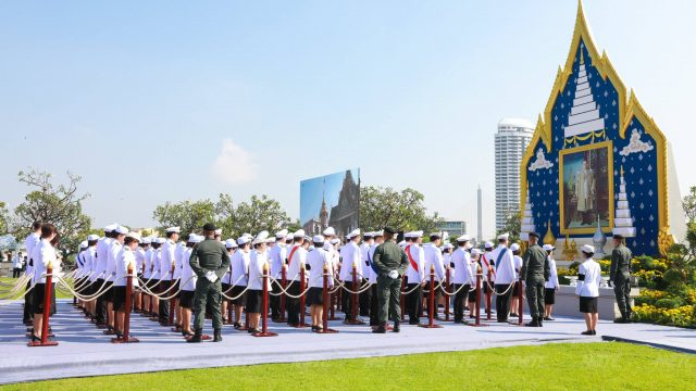 Final Tribute and Farewell To His Majesty the Late King Bhumibol Adulyadej