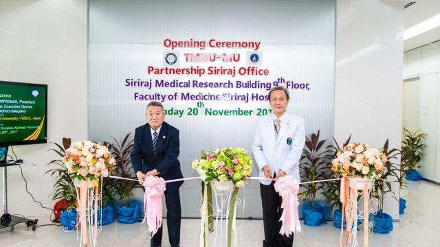 TMDU – MU Partnership Siriraj Office: The Grand Opening