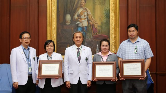 Siriraj Medical Journal's Best Articles Awards 2017