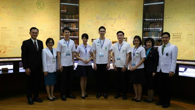 The Result of the Prince Mahidol Award Youth Program Scholarship Recipients 2017