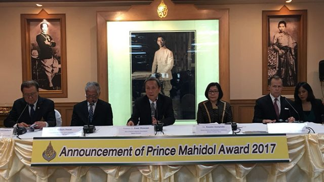 Announcement of the Prince Mahidol Award 2017