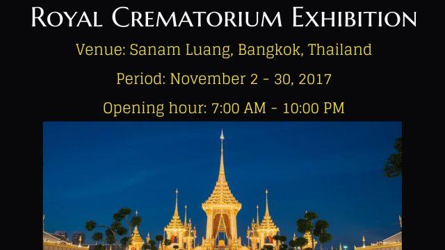 The Royal Crematorium Exhibition