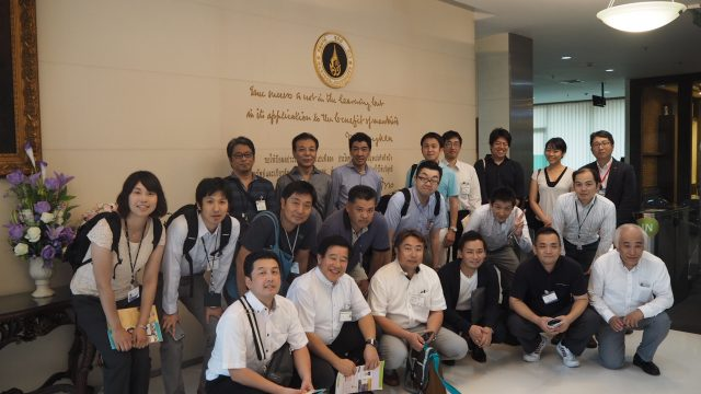 Delegates from Fukushima Industry Corp. Attended an Observership on Logistic and Cold Storage System at Siriraj