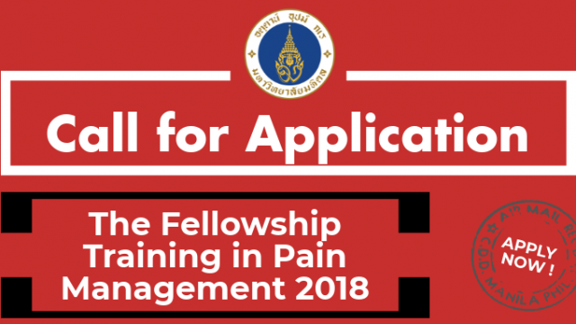 Call for Application: The Fellowship Training in Pain Management 2018 (1 Year Program) 2 scholarships available !