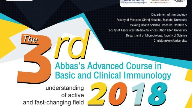 Deadline Extension! The 3rd Abbas's Advanced Course in Basic and Clinical Immunology Conference and Workshop