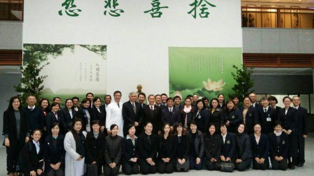 Abridge Business Certificate (ABC 3) in Taiwan