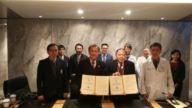 Siriraj Signed the MOU with Changhua Christian Hospital, Taiwan