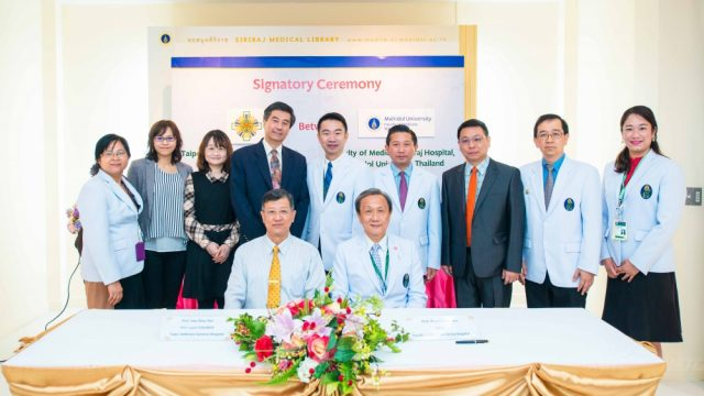 Siriraj Joined Hand with TVGH, Taiwan for Academic and Research Services !