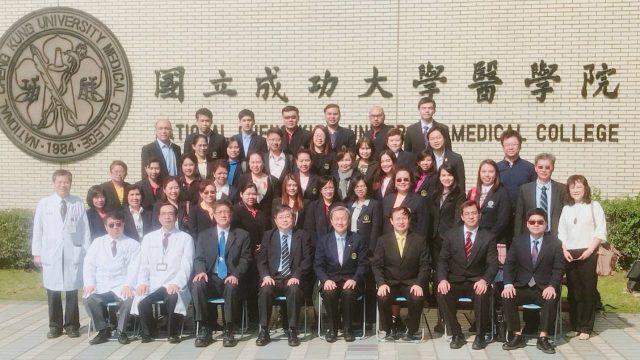 Abridge Business Certificate (ABC 4) at NCKU, Taiwan