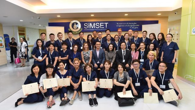 Merz APAC Masterclass: Multimodality Approaches in Aesthetic Practice