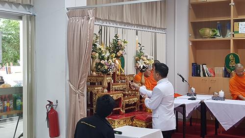 Religious ceremony for the dormitory