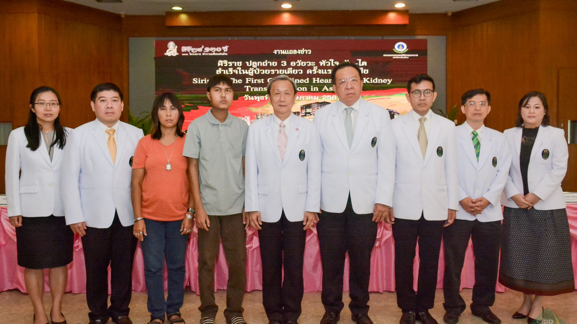 Siriraj Accomplished the Combined Heart-Liver-Kidney Transplantation in One Patient for the First Time in Asia