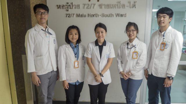 Exchange Students from National Taiwan U Visits Siriraj