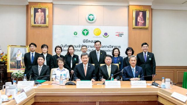 """Siriraj Signed MOU with MOPH Thailand on """"UNITE to END TB"""""""