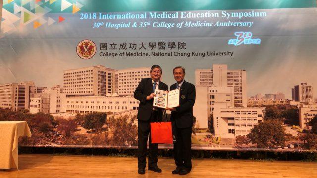 NCKUH International Medical Education Symposium, Taiwan
