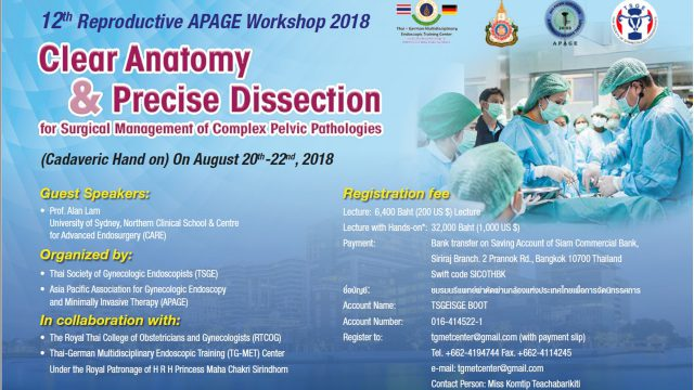 12th Reproductive APAGE Workshop 2018