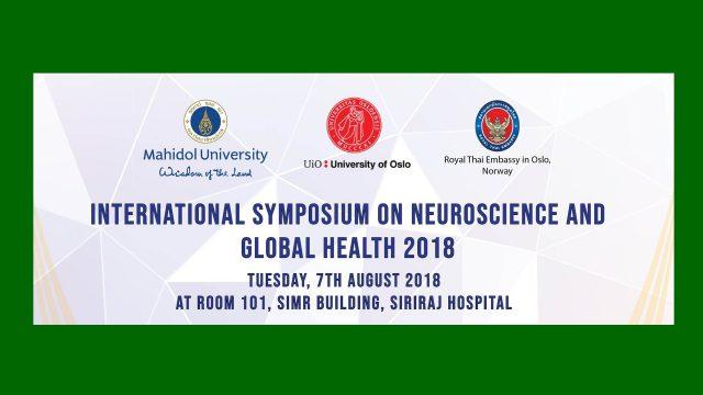 International Symposium on Neuroscience and Global Health 2018