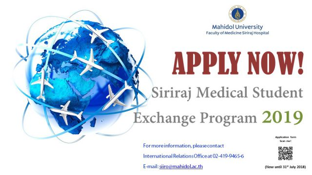 Siriraj Medical Student Exchange Program 2019