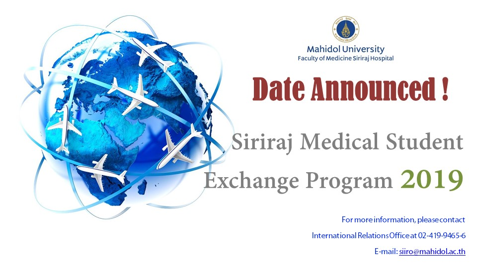 (2nd Year) Siriraj Medical Student Exchange Program: The Announcement of English Interview Examination