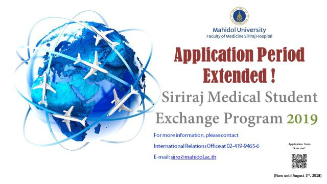 Application Period Extended: Siriraj Medical Students Exchange Program 2019
