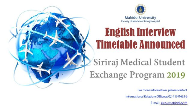 English Interview Timetable: Siriraj Medical Students Exchange Program 2019