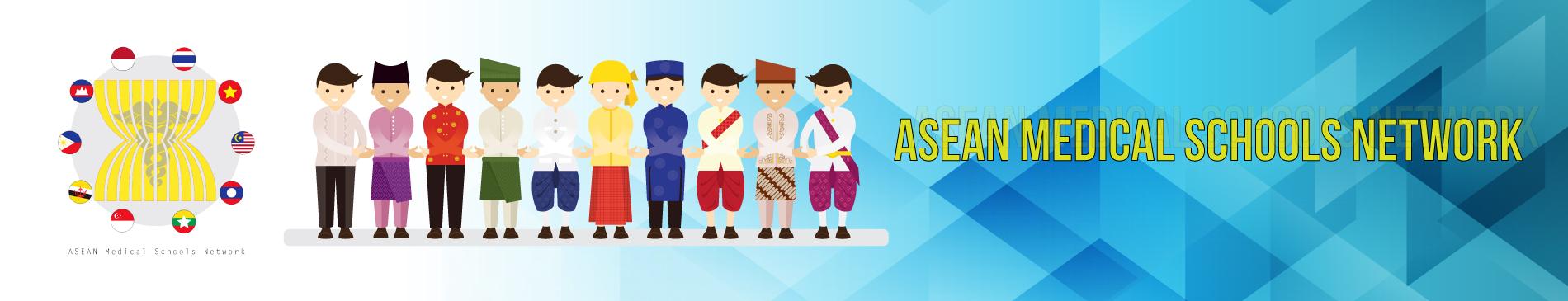 ASEAN Medical Schools Network