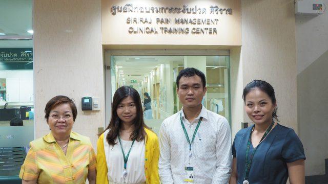 Siriraj International Fellowship Training on Clinical Pain Management 2018