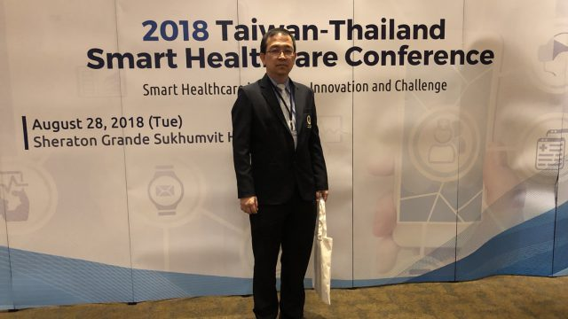 "Siriraj Attend ""2018 Taiwan-Thailand Smart Healthcare Conference"""