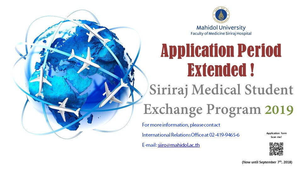Application Period Extended for 2nd-year Siriraj Medical Student Exchange Program 2019