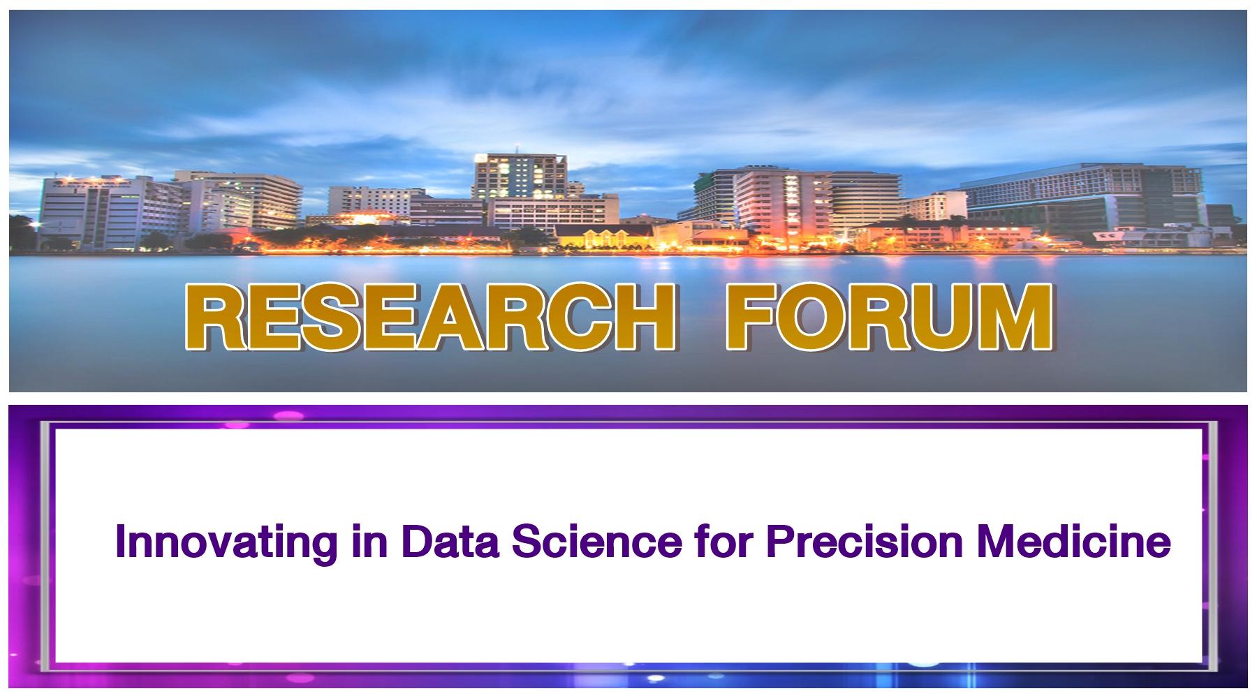 Innovating in Data Science for Precision Medicine