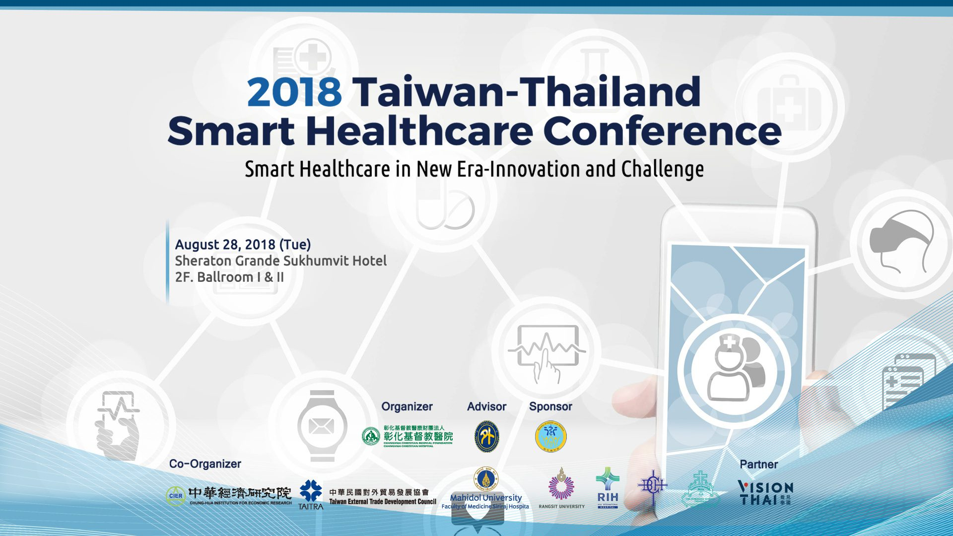 2018 Taiwan Thailand Smart Healthcare Conference