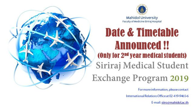 Siriraj Medical Student Exchange Program: The Announcement of English Interview Examination (Only for 2nd year)