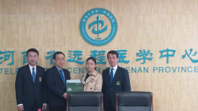 Siriraj Visited The First Affiliated Hospital of Zhengzhou University, China