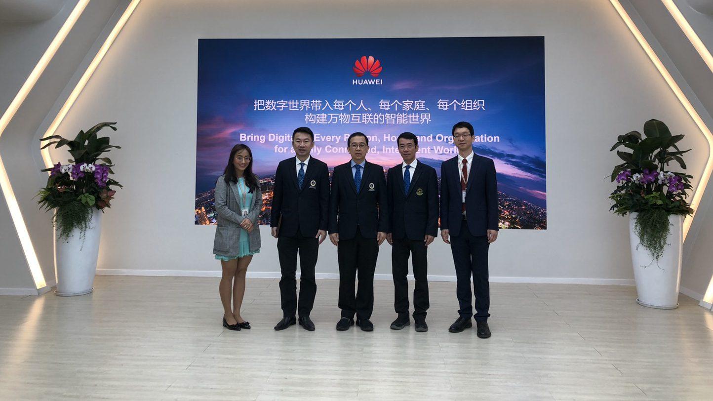 Siriraj for the Road to Digital Transformation in Huawei HQ, Shen Zhen, China