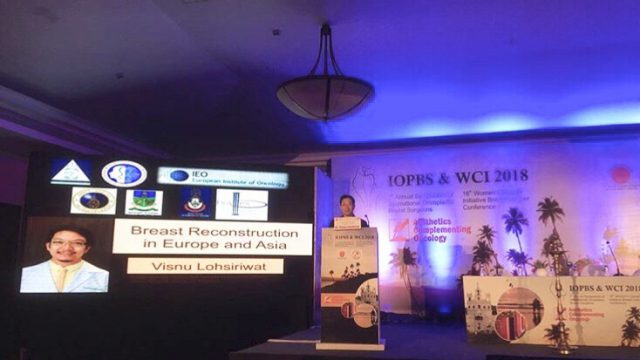 """Siriraj Faculty Delivered the Lectures at """"7th International Oncoplastic Breast Surgery Symposium"""""""