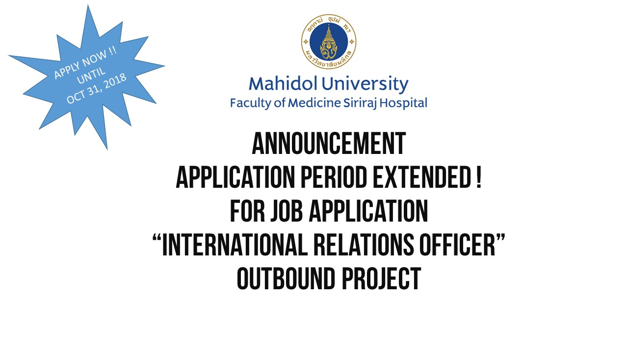 The Extension of Job Position Announcement!