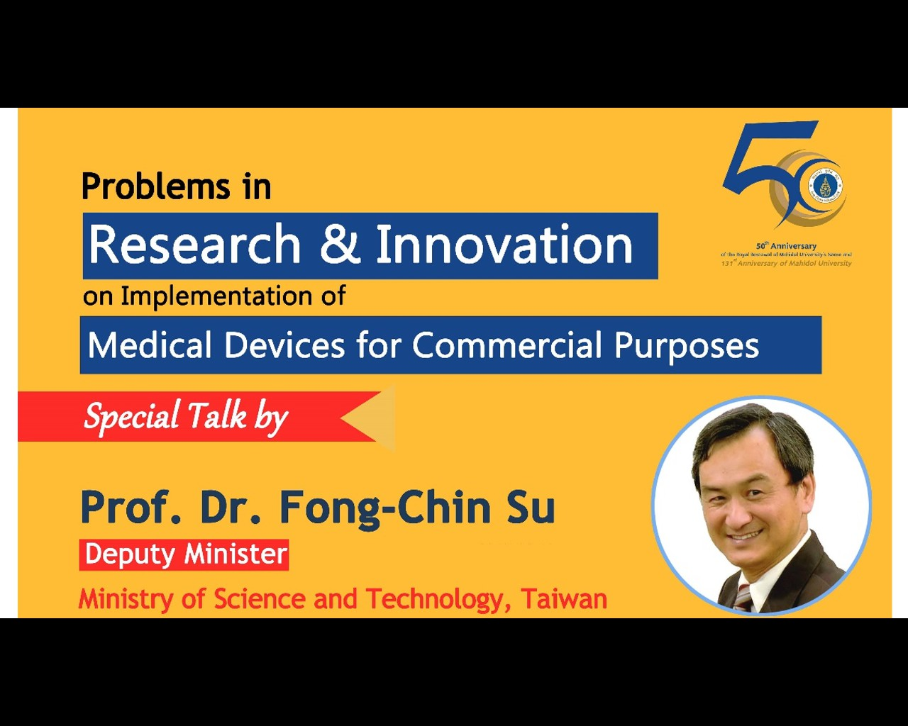 Special Talk by Deputy Minister of Taiwan