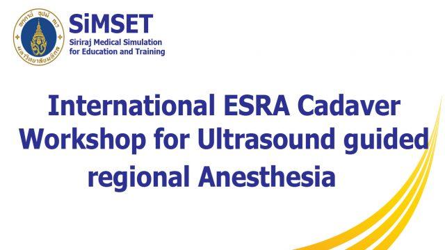 International ESRA Cadaver Workshop for ultrasound guided regional Anesthesia