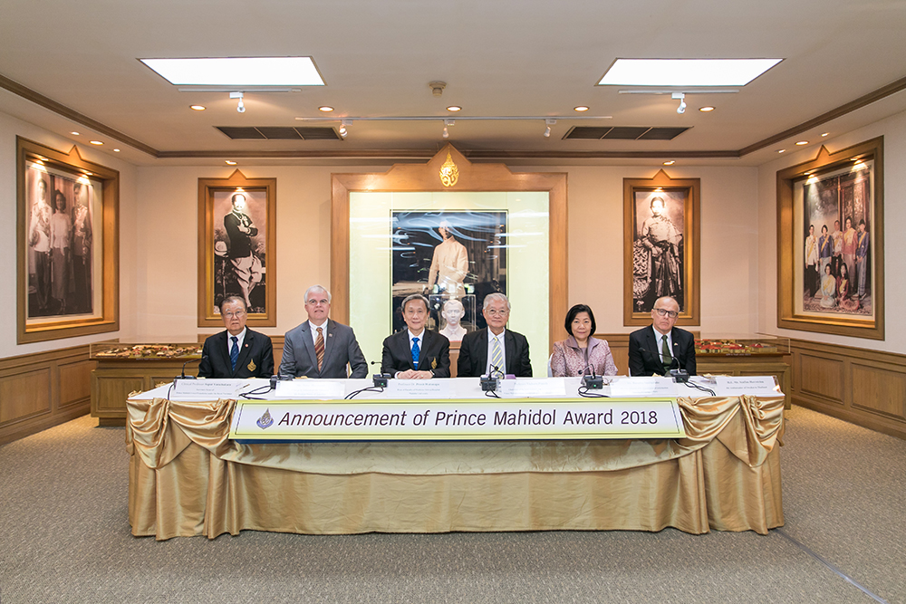 The Announcement of Prince Mahidol Award 2018