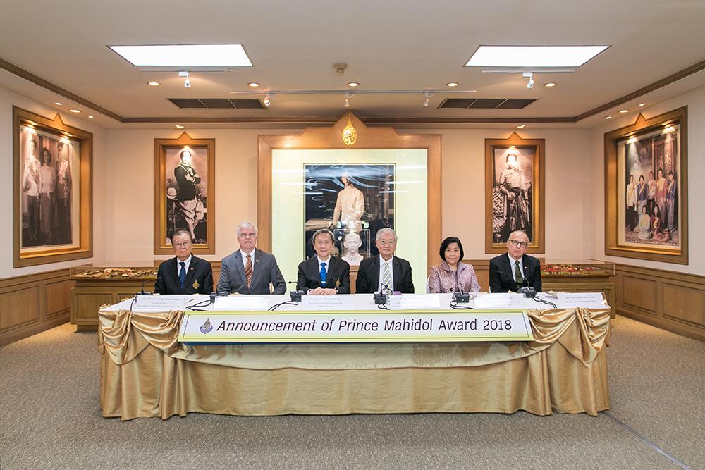 The Announcement of Prince Mahidol Award 2018